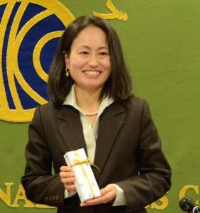 モルディブ国連常駐調整官兼国連開発計画(UNDP)常駐代表 野田章子 写真 5