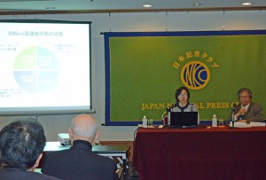 国連本部経済社会局統計部次長 大崎敬子 写真 3