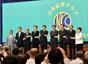9党党首討論会 写真 4