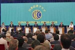 9党党首討論会 写真 1