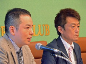 井上洋士 Futures Japanプロジェクト代表/高久陽介 日本HIV陽性者ネットワークJaNP+代表 写真 1