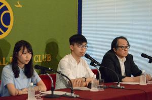 香港政党デモシスト幹部 会見 写真 4