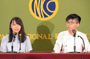 香港政党デモシスト幹部 会見 写真 3