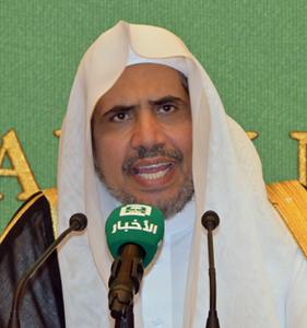 ムハンマド・アブドゥル-カリーム アルイーサ ムスリム世界連盟事務総長 写真 2