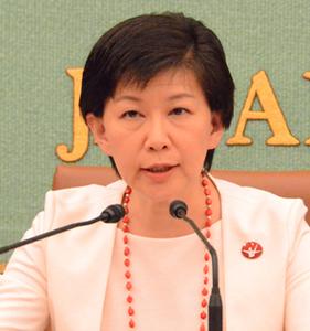 中満泉 国連軍縮担当上級代表(事務次長)会見 写真 1