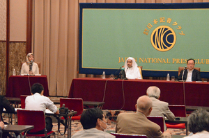 ムハンマド・アブドゥル-カリーム アルイーサ ムスリム世界連盟事務総長 写真 4
