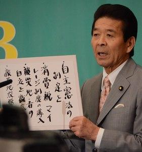 8党首討論会 写真 9