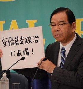 8党首討論会 写真 5