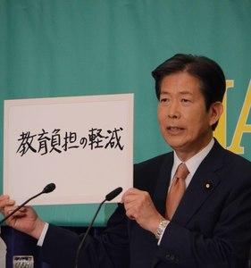 8党首討論会 写真 4
