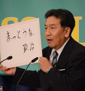 8党首討論会 写真 7