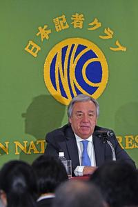 グテレス 国連事務総長 会見 写真 3