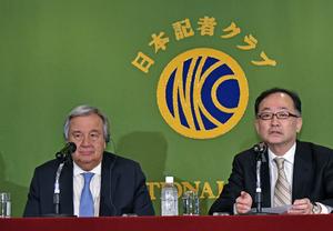 グテレス 国連事務総長 会見 写真 4