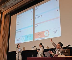 「AI翻訳技術のいまと東京五輪への展望」隅田英一郎 国立研究開発法人情報通信研究機構(NICT)フェロー 写真 3
