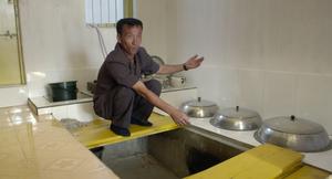 試写会「ワンダーランド北朝鮮」 写真 3