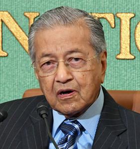 マハティール・マレーシア首相 会見 写真 1