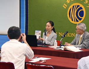 著者と語る『紛争地の看護師』白川優子・手術室看護師 写真 3