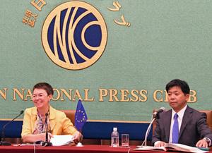 パトリシア・フロア・次期駐日欧州連合大使 会見 写真 3