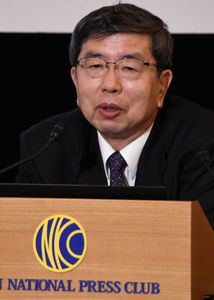 中尾武彦・アジア開発銀行(ADB)総裁 記者会見 写真 1