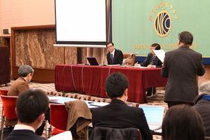 「一帯一路と中国のエネルギー安全保障」郭四志・帝京大学教授 写真 3