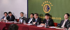 中国エコノミスト代表団 会見 写真 8