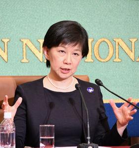 中満泉・国連事務次長(軍縮担当上級代表) 会見 写真 2