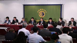 中国エコノミスト代表団 会見 写真 9