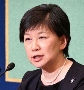 中満泉・国連事務次長(軍縮担当上級代表) 会見 写真 1