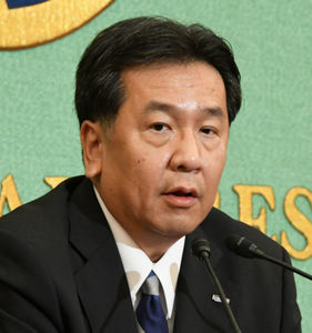 「野党に聞く」(2) 枝野幸男・立憲民主党代表 写真 1