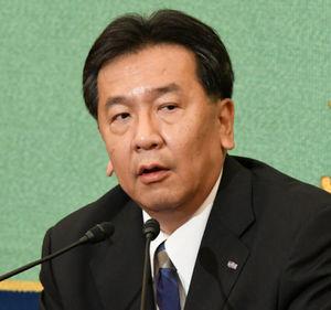 「野党に聞く」(2) 枝野幸男・立憲民主党代表 写真 2