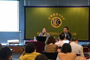 林玲子・国立社会保障・人口問題研究所 国際関係部長 会見 写真 3