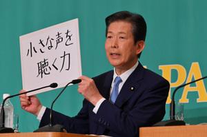 7党党首討論会 写真 4