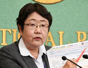 佐々木聖子・出入国在留管理庁長官 会見 写真 2