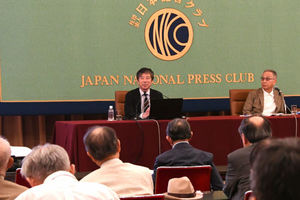 「英新政権とEU離脱を占う」庄司克宏・慶應義塾大学教授 写真 3