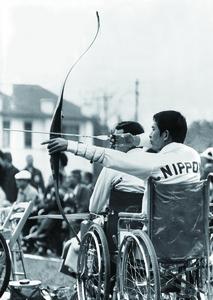 上映会「東京パラリンピック 愛と栄光の祭典」 写真 2