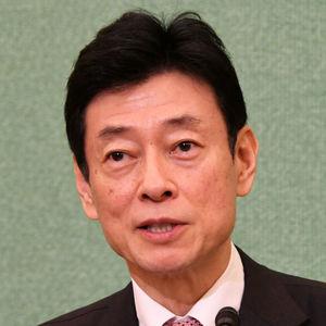 西村康稔・経済財政政策担当相 会見 写真 1