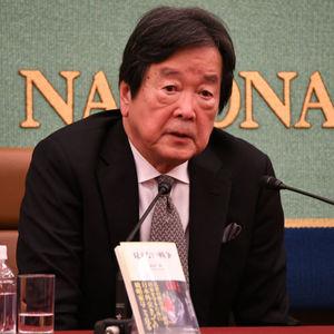 著者と語る『見えない戦争 インビジブルウォー』田中均・日本総研国際戦略研究所理事長 写真 2