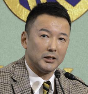 山本太郎・れいわ新選組代表 会見 写真 2