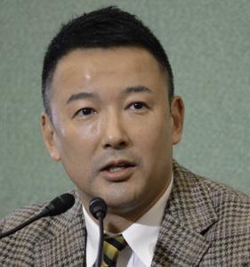 山本太郎・れいわ新選組代表 会見 写真 1