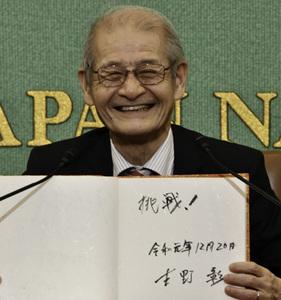 吉野彰・旭化成名誉フェロー 会見 写真 1