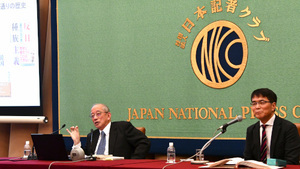 「朝鮮半島の今を知る」(40)  東郷和彦・京都産業大学教授 写真 3