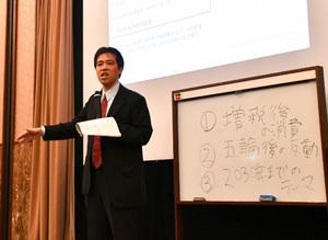 「2020年経済見通し」(1) 五輪後の日本経済 熊野英生・第一生命経済研究所経済調査部首席エコノミスト 写真 2