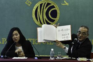 「安保改定60年 その功罪と今後」(4) 山本章子・琉球大学講師 写真 3
