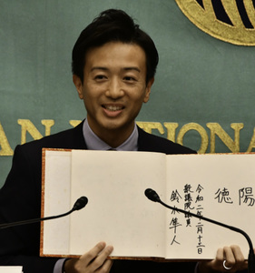 「次の10年 若手政治家に問う」(2) 鈴木隼人・衆議院議員(自由民主党) 写真 2