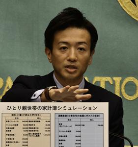 「次の10年 若手政治家に問う」(2) 鈴木隼人・衆議院議員(自由民主党) 写真 1