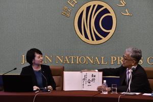 「次の10年 若手政治家に問う」(3) 鈴木貴子・衆議院議員(自由民主党) 写真 3