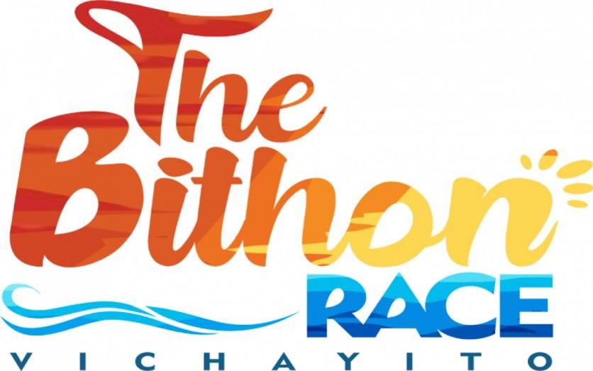 THE BITHON RACE
