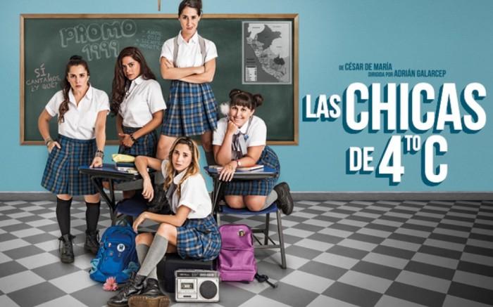 Teatro - Las chicas de 4to. C /  / Joinnus