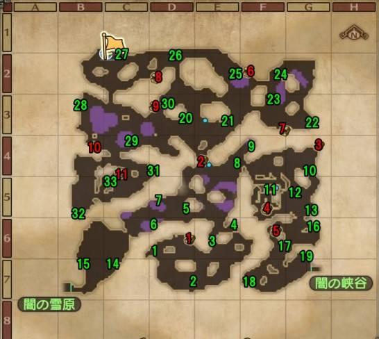 ドラクエヒーローズ2闇の荒野マップ