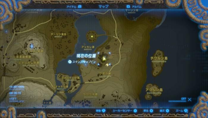 ブレスオブザワイルド 大妖精4 マップ1