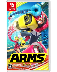 ARMS_カレンダー
